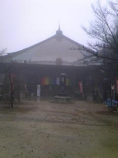 槇尾山施福寺〜西国三十三所第四番札所